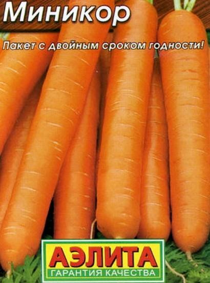 лучшие сорта моркови для открытого грунта, с описанием - миникор f1