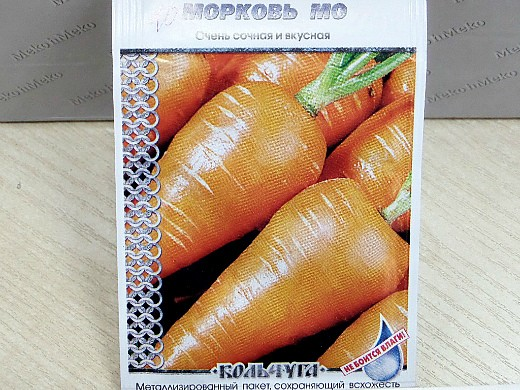 лучшие сорта моркови для открытого грунта, с описанием - мо