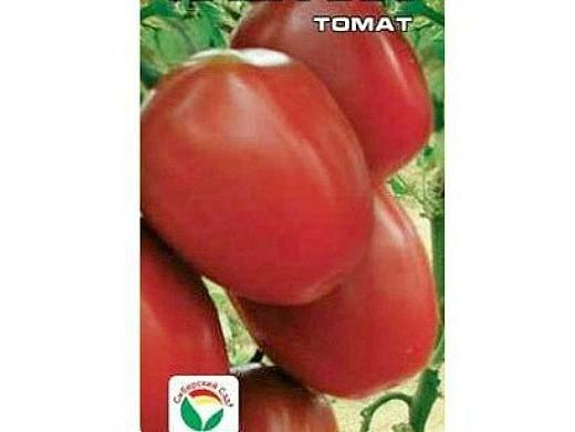 мелкоплодные сорта высокорослых томатов для открытого грунта и теплиц - казачка