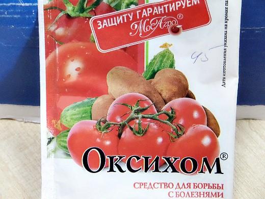 фунгициды для растений, названия - оксихом