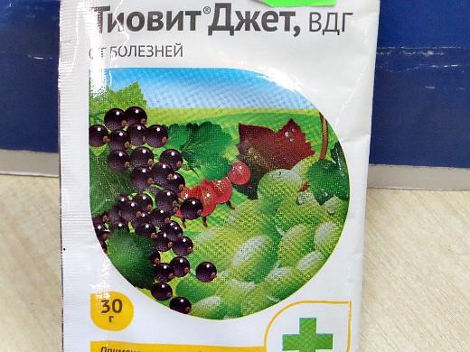 фунгициды для растений, названия - тиовит джет