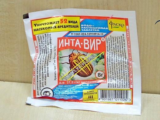 инсектициды препараты для борьбы с вредителями растений - инта-вир