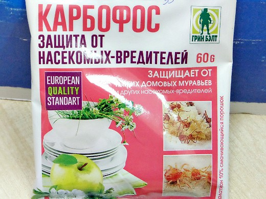 инсектициды препараты для борьбы с вредителями растений - карбофос