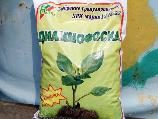 повышение плодородия почвы - удобрение диаммофоска