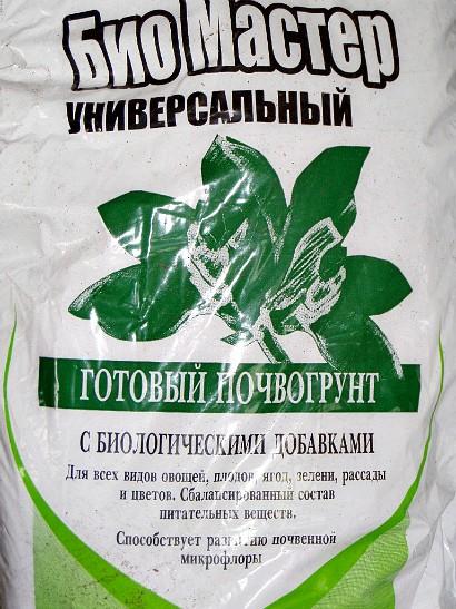 готовый почвогрунт универсальный - биомастер