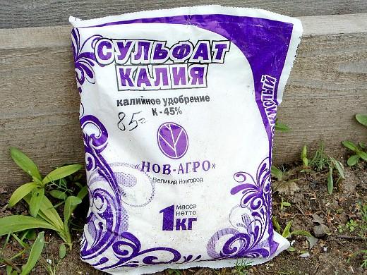 удобрения для посадки и выращивания картофеля - сульфат калия