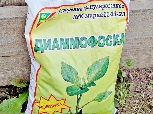 комплексные минеральные удобрения для сада и огорода - диаммофоска