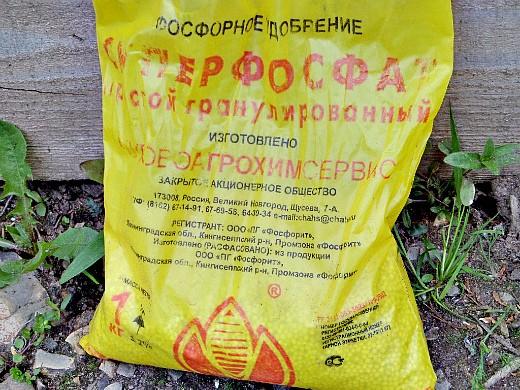 осенняя обработка почвы суперфосфатом