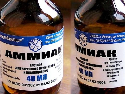 азотные минеральные удобрения - аммиачная вода (нашатырный спирт)