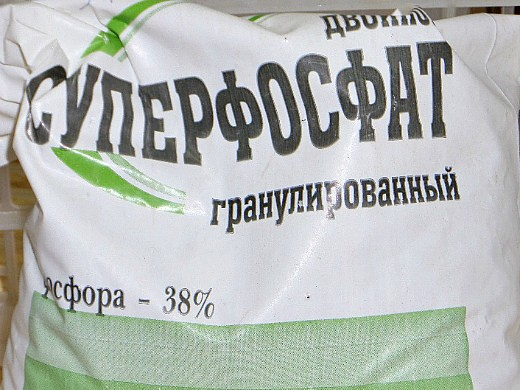 фосфорные минеральные удобрения - двойной суперфосфат 1