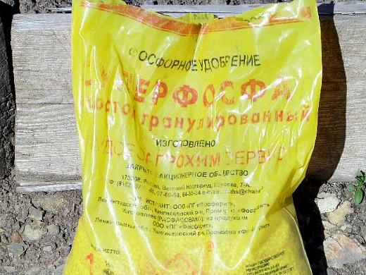 фосфорные минеральные удобрения - простой суперфосфат