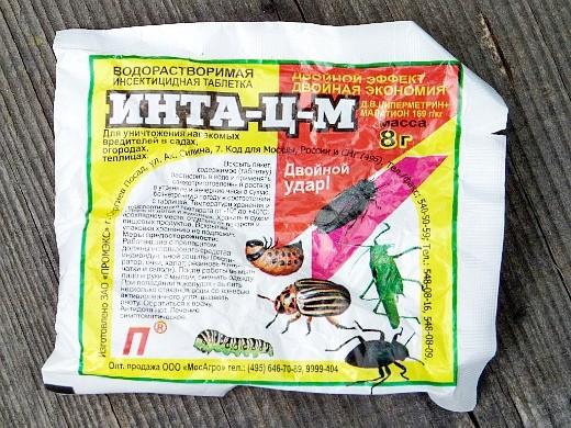 препарат инсектицид инта-ц-м