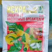 препараты искра от вредителей, применение - искра золотая 1