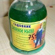 зеленое мыло от вредителей 1-2