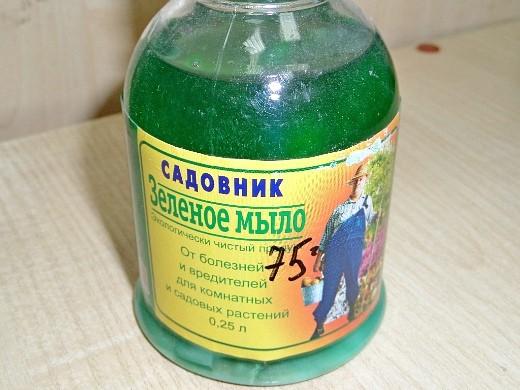 зеленое мыло от вредителей 1-3