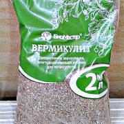 вермикулит для растений, что это такое