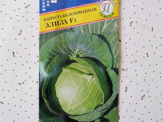 лучшие сорта капусты с фото и описанием белокочанная элиза f1