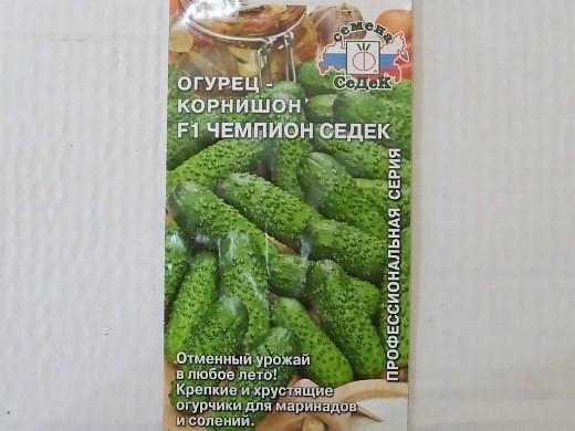 лучшие сорта огурцов-корнишонов для открытого грунта и теплицы - семена чемпион седек f1