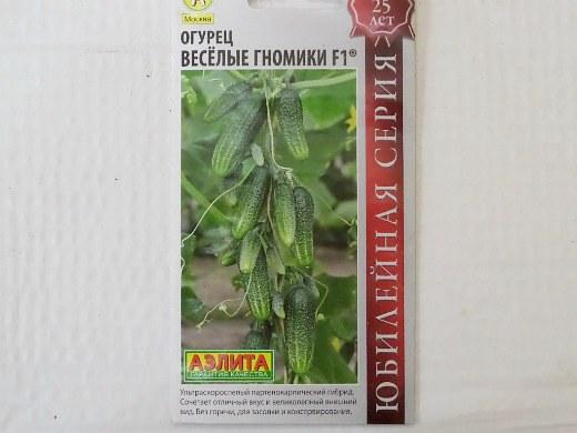 лучшие сорта огурцов для открытого грунта и теплицы - семена веселые гномики f1