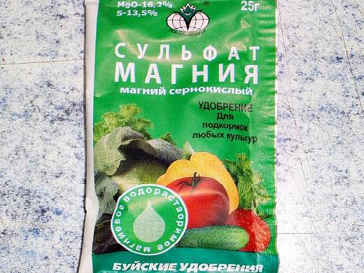сульфат магния удобрение для растений