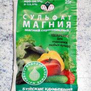 сульфат магния удобрение для цветов и овощей