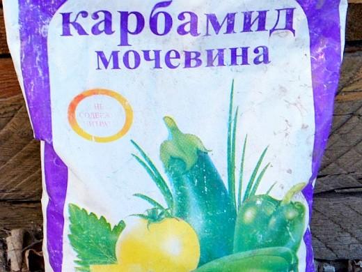 удобрения для баклажанов подкормка при выращивании - карбамид (мочевина)