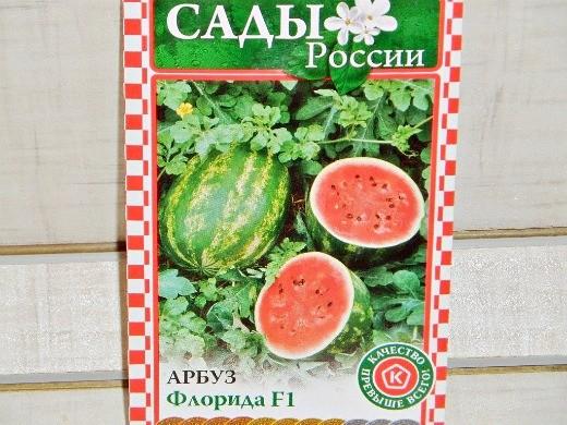 лучшие сорта арбузов с фото и описанием - флорида f1