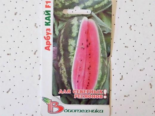 лучшие сорта арбузов с фото и описанием - кай f1