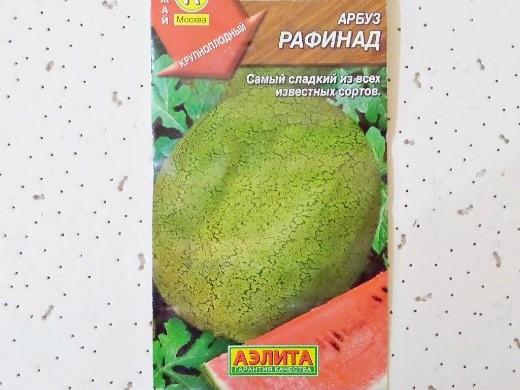 лучшие сорта арбузов с фото и описанием - рафинад