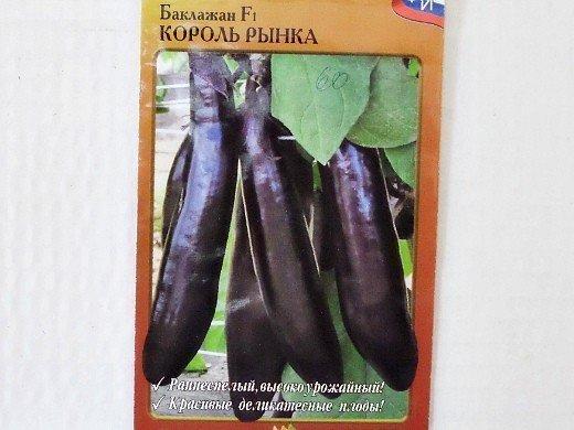 баклажан f1 король рынка, лучшие сорта для открытого грунта и теплиц