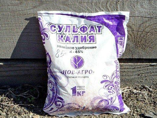 удобрения для моркови при посадке весной и осенью - сульфат калия