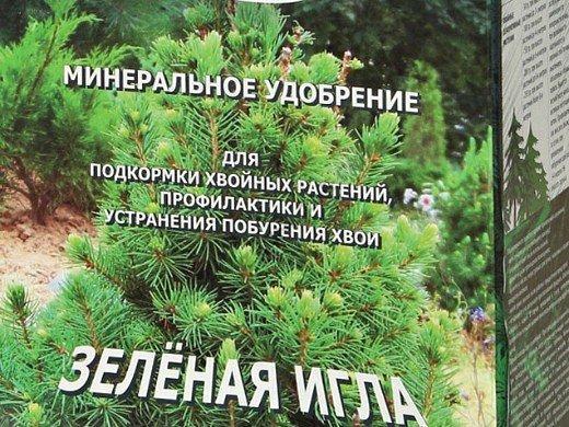 удобрения для хвойных растений зеленая игла