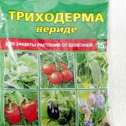 биофунгицид триходерма вериде инструкция по применению